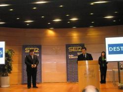 Antonio Serrano y Manuel Serrano, en los premios de la SER.