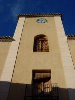 El Ayuntamiento de Férez.
